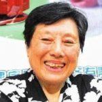 Bà Lưu Tùng Hàn